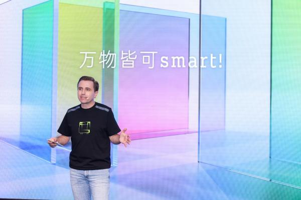 """打造潮流共创生态,Smart""""触电""""在即"""