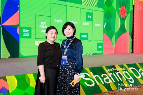 盖世汽车CEO周晓莺出席第七届学习型会展组织者交流大会