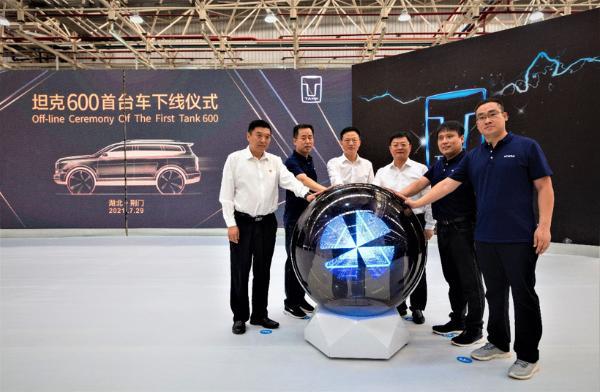 长城荆门基地投产 坦克600首车下线
