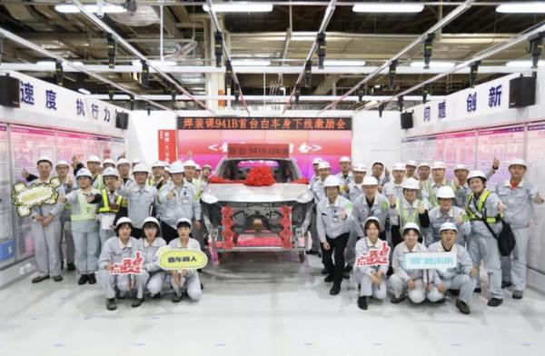 """名为""""锐放"""" 一汽丰田代号941B白车身正式下线"""