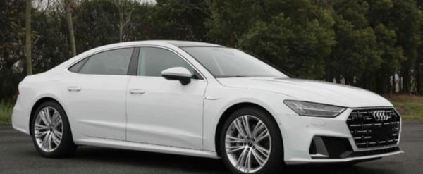 上汽奥迪A7L先行版开启预订 售价不高于70万