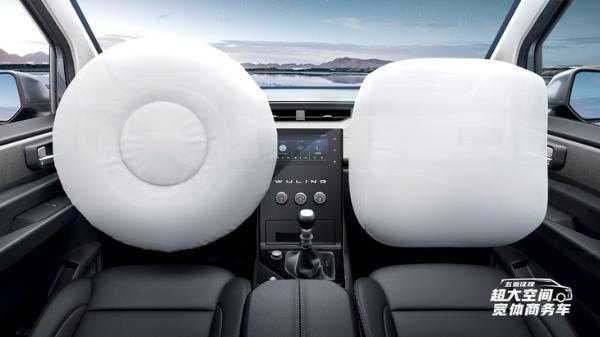 后轮盘刹/双气囊,五菱征程发布安全配置