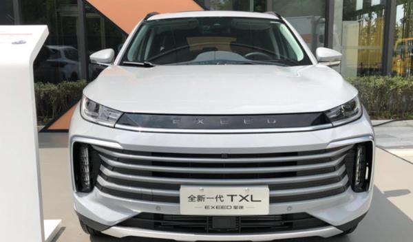 新增2.0T/细节调整,星途TXL新车型下半年上市