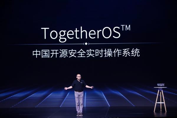 """高举""""全维利他""""战略,地平线打出""""开源OS+芯片""""组合牌"""