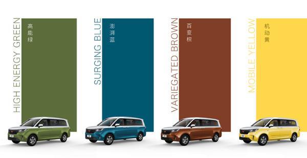 五菱征程外观配色曝光 家用商务两不误 8月正式上市