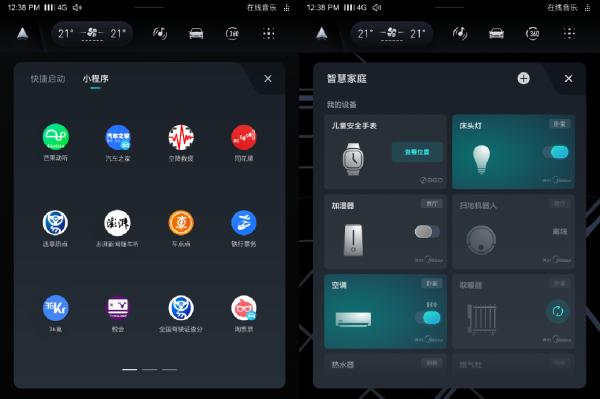 斑马智行放大招 全球首款互联网汽车荣威RX5再迎OTA升级