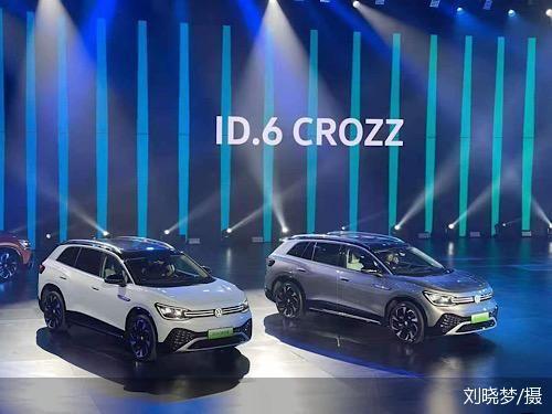 ID.6 CROZZ正式交付 一汽-大众电动化再提速