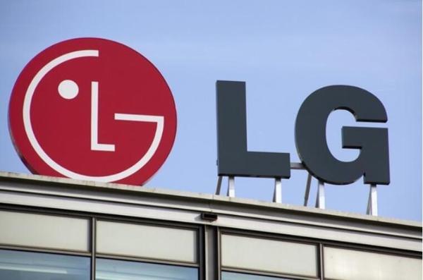 LG与麦格纳成立合资公司 总部位于仁川