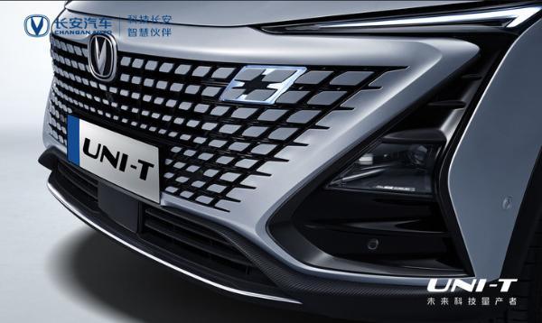 新款长安UNI-T官图发布 全新配色 动力提升