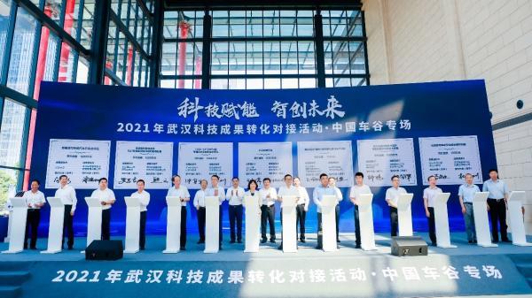 武汉雄韬氢雄 | 联合武汉理工大学 推进燃料电池关键技术成果转化 填补国内市场空白