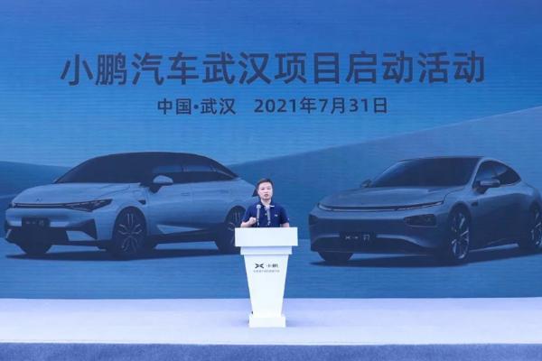 小鹏汽车武汉项目启动,规划年产能10万辆