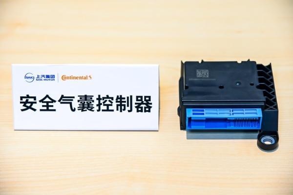 """荣威iMAX8中保研测试成绩""""7G""""的背后 答案是顶级零部件供应商"""