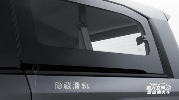 五菱征程车内布局曝光 提供7/8/9座布局 8月上市