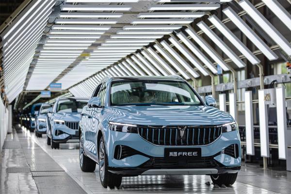 东风公司第5200万辆汽车量产下线 岚图FREE第三季度开启交付