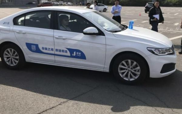 """一汽-大众耗资4亿元成立网约车公司 定名""""摩捷智行"""""""