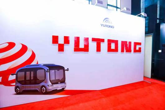 无人驾驶巴士设计标杆 小宇2.0获得德国红点奖