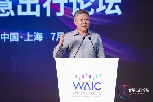 的卢技术亮相2021世界人工智能大会