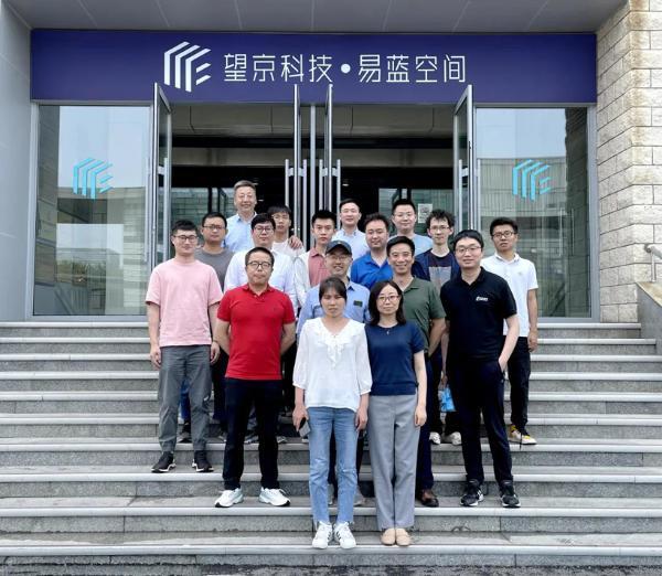 宏景智驾北京研发中心正式成立