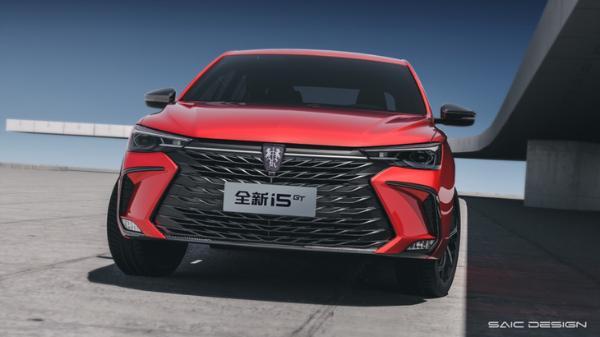 荣威i5 GT最新消息 8月19日正式亮相