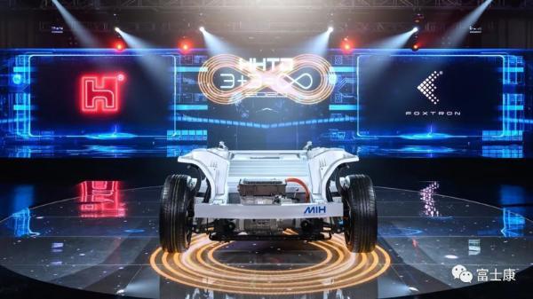 瞄准电动汽车芯片,富士康斥资5亿拿下旺宏电子芯片厂