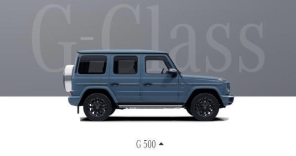 新款奔驰G 500正式上市 售价182万元