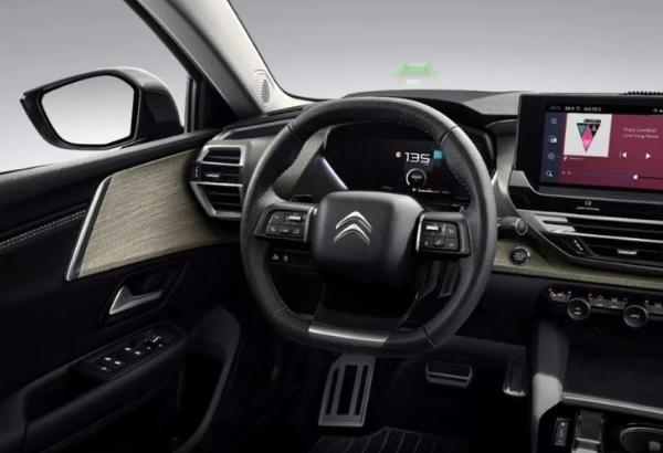 东风雪铁龙凡尔赛C5 X今日公布预售价 或9月初正式上市