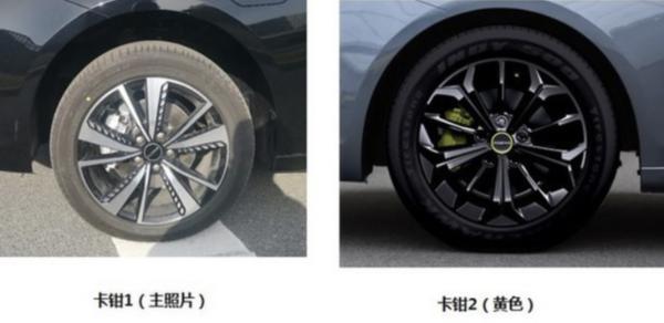 荣威i6 MAX EV售价信息曝光 13.98万元起售