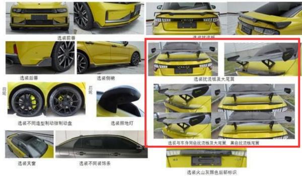 原厂大尾翼+Cyan蓝涂装/动力提升,新款领克03+将于成都车展亮相