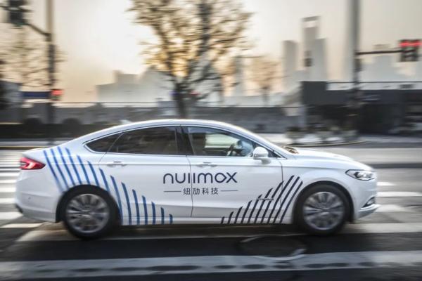 地平线与纽劢科技达成战略合作,携手开拓智能驾驶量产应用