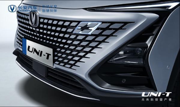 新款长安UNI-T将于8月25日上市 或成都车展线下首秀