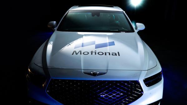 Motional将在洛杉矶测试自动驾驶汽车 进一步扩大其加州业务