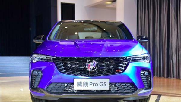 别克威朗Pro GS配置曝光 安全配置丰富