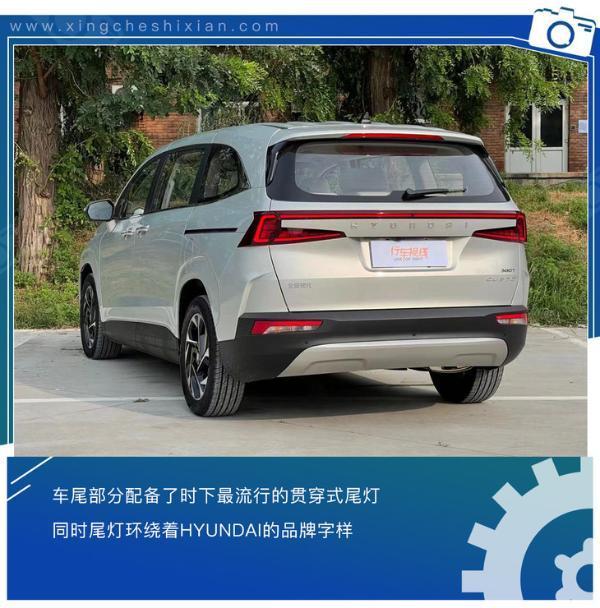 全面满足二/三胎家庭用车需求 实拍北京现代库斯途