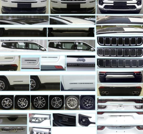 新款Jeep大指挥官开启预售 提供两种动力系统/起售价24.5万元