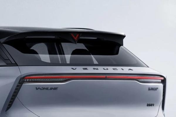 启辰V-ONLINE最新官图发布 经典家族式设计 搭1.5T发动机