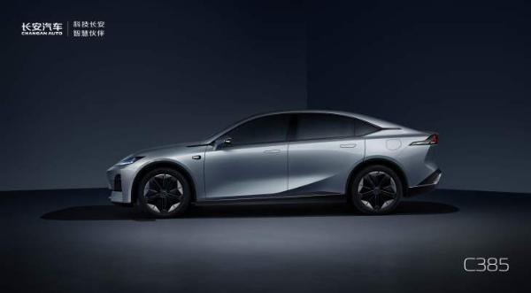 长安C385正式亮相 全新电动车平台首款战略车型