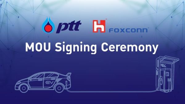 富士康将于2022年在美国和泰国建设电动汽车工厂