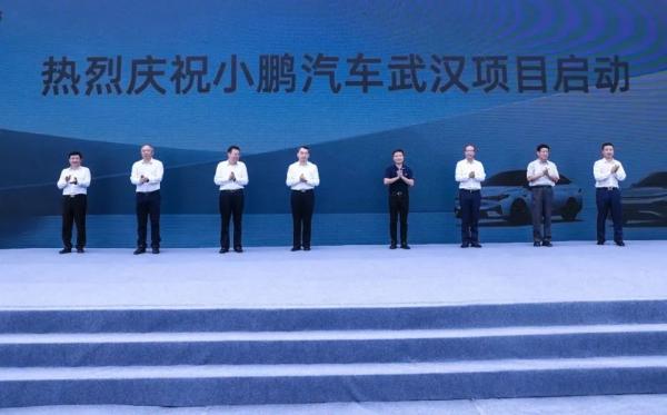 小鹏汽车7月销量首破八千,P5预计第四季度交付