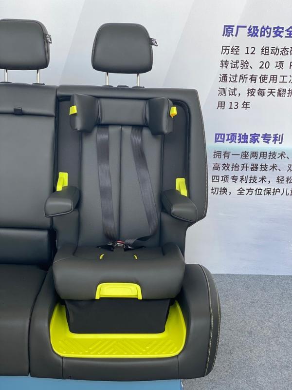 """一座两用/最快4秒完成""""变身"""" 荣威RX5 PLUS集成式儿童安全座椅解析"""