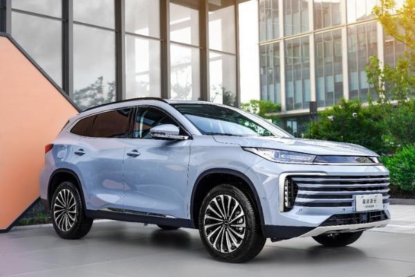 星途凌云官图发布 推出3款车型 预售15.9万元起