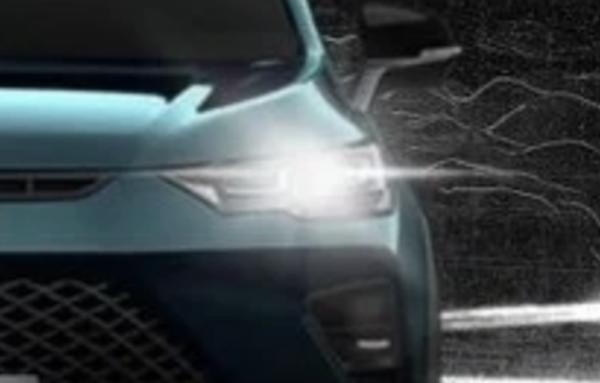 哈弗H6S预告图发布 基于长城柠檬平台打造/定位轿跑SUV