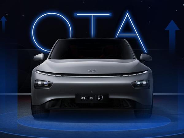 小鹏P7 OTA 2.6.1正式推送 新增全新AI声音