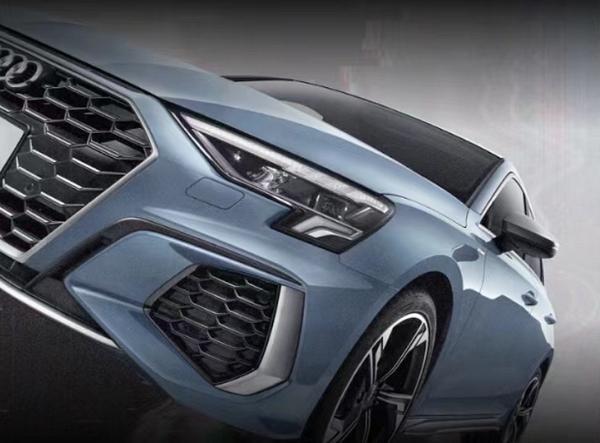 奥迪A3/Q3家族RS套件燃速型正式开启预售 预售价24-31.5万元