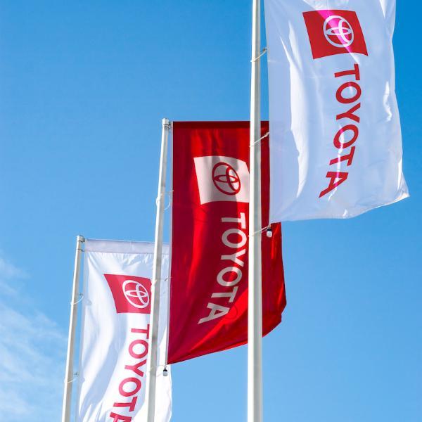 丰田二季度营业利润达92亿美元,创历史新高