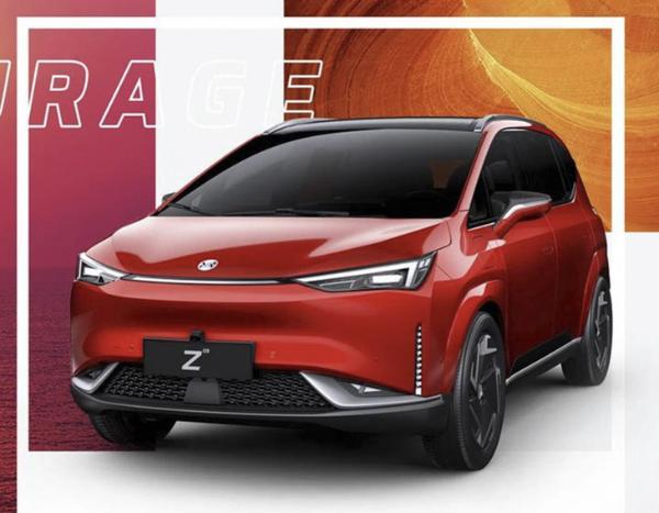 合创Z03将提供7种车身配色 同时向用户发起征名