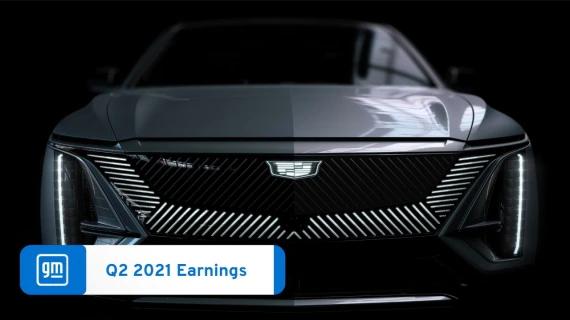 通用汽车二季度净利达28亿美元,上调全年盈利预期