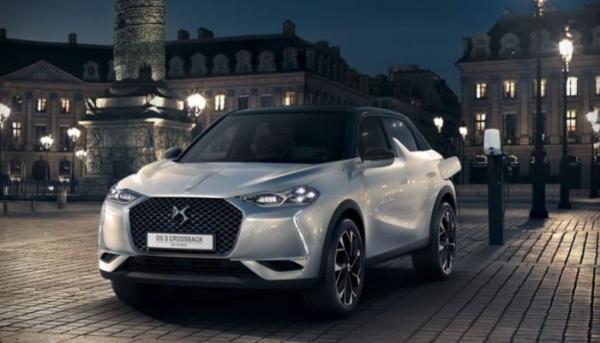 Stellantis旗下DS将从2024年起只生产电动汽车