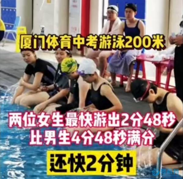 降维打击!从小学游泳的俩女孩中考体育轻松满分