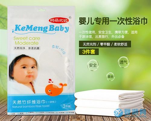 这款宝宝浴巾三件套不仅好用,而且好卖