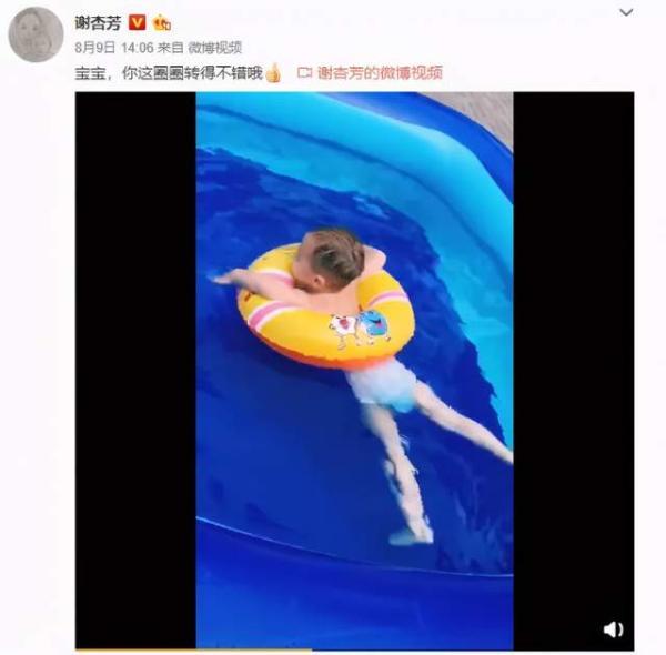 谢杏芳带儿子去游泳,小羽从小运动天赋惊人